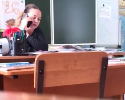 Школьники опубликовали видео с матерящимся на уроке педагогом (ВИДЕО)