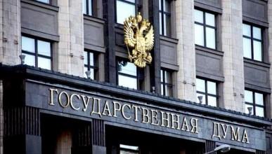 Министра экономического развития изгнали из Госдумы России
