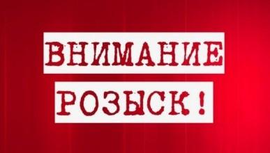 В Севастополе никак не могут найти 26-летнюю Кристину (ФОТО, ПРИМЕТЫ)