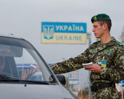 Секретные документы Погранслужбы Украины оказались в свободном доступе