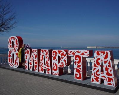 В Севастополе приготовили подарок для всех женщин