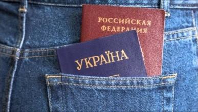Сенатор от Севастополя назвала законопроект Госдумы «преступной и дискриминационной» мерой