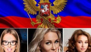 Может ли женщина стать президентом России?