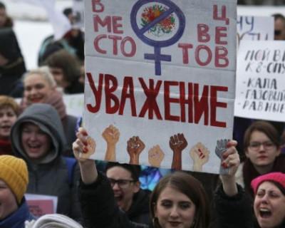Женщины Украины и России 8 марта вышли на улицы с протестами (ФОТО)
