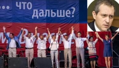 Залётный «журналист» и севастопольская «ПЛУТО-кратия»