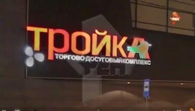 В центре Москвы произошла массовая драка со стрельбой (ВИДЕО)