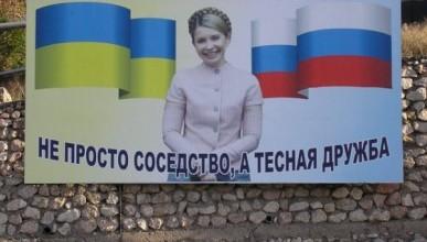 От урагана на Украине пострадала и Юлия Тимошенко (ФОТО)