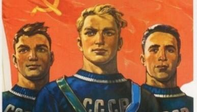 Хакеры взломали веб-камеры в общественных местах Украины и запустили трансляцию гимна СССР (ВИДЕО)
