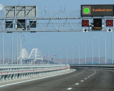 Заявление о закрытии Крымского моста вызвало негодование у россиян