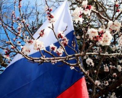 Севастопольцы 18 марта будут отдыхать, а чиновники - работать и приводить город в порядок!