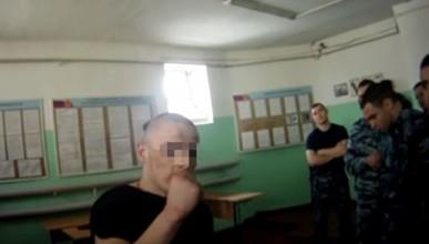 Новые видео пыток в ярославской ИК-1 (ВИДЕО 18+)