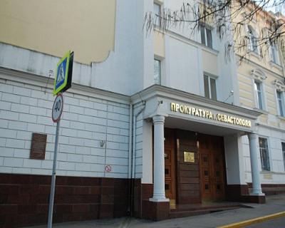 Прокуратура Севастополя добилась расторжения еще одного контракта