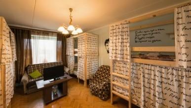 В Крыму исчезнет 40% гостиничного бизнеса?