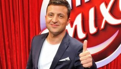Комик Владимир Зеленский готовится принимать поздравления?
