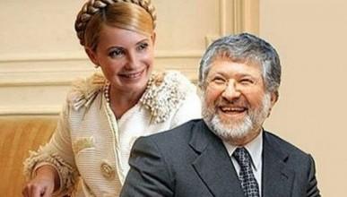 Сенсационная запись секретного разговора Тимошенко с Коломойским (АУДИО)