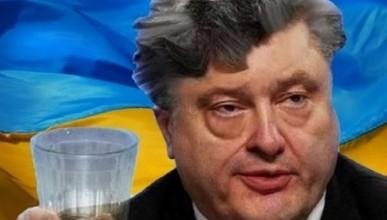 Пьяный Порошенко экстренно обратился к украинцам (ВИДЕО)