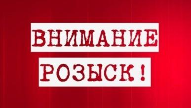 В Севастополе разыскивается ученик 9-го класса (ФОТО, ПРИМЕТЫ)