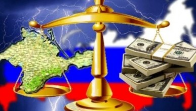 Объемы инвестиций в Крым в 2018 году превысили 4.7 миллиардов долларов