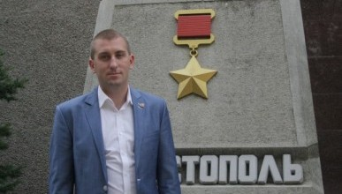 Сценарные плёнки Общественной палаты Севастополя