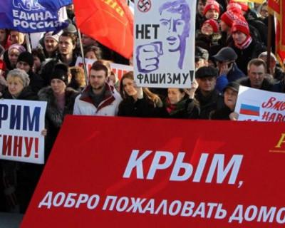Празднование пятилетия присоединения Крыма к России пройдет неполитически и неидеологически