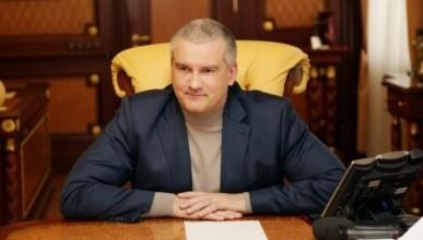 Крымчане доверяют Сергею Аксёнову