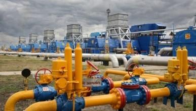 Стало известно, когда Россия прекратит транзит газа через Украину