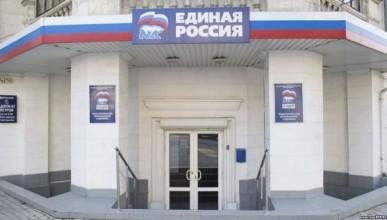 Губернатор Севастополя отчитался перед активом «Единой России»