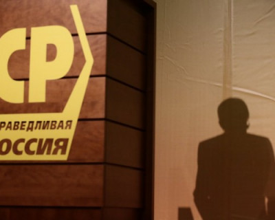 Партию «Справедливая Россия» переформатируют и переименуют