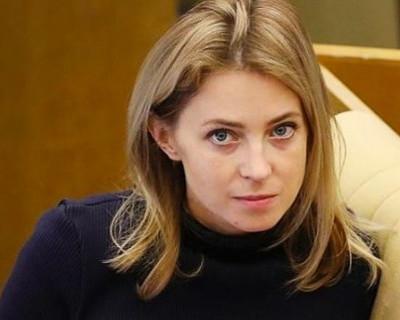 Поклонская раскрыла свои планы на брэнд «Няш-мяш. Киев наш»