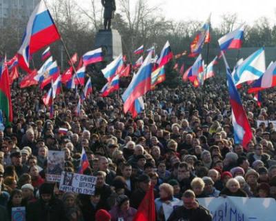 Пять лет вместе с Россией! Крымчане и севастопольцы, объединяйтесь