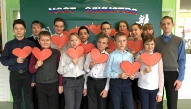 Школьники России признаются в любви к Крыму