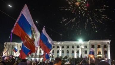Крым будет гулять четыре дня!