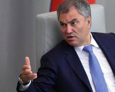 Украина обошлась с Крымом «непорядочно»