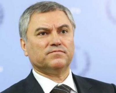 Председатель Госдумы Вячеслав Володин: «Севастополь входит в число лидеров по темпам роста инвестиций»