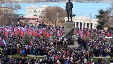 Программа мероприятий в Севастополе на 18 марта