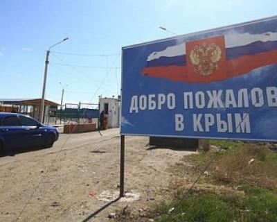 Украинцев, желающих ехать в Крым, НЕ остановить!