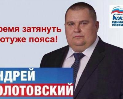 Кремль делает ставку на самовыдвиженцев и отодвигает от выборов «Единую Россию»