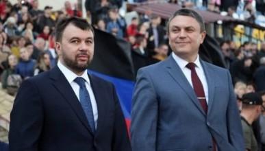 Главы ДНР и ЛНР надеются на встречу с Путиным в Крыму