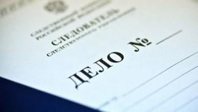 В Севастополе сотрудники наркоконтроля присвоили себе деньги задержанного и пойдут под суд!