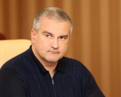Сергей Аксёнов поздравил С Днем воссоединения Крыма с Россией
