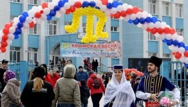 В Симферополе появился парк «Крымская весна»