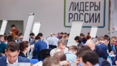 Как распорядится призовыми деньгами победительница конкурса «Лидеры России» из Севастополя