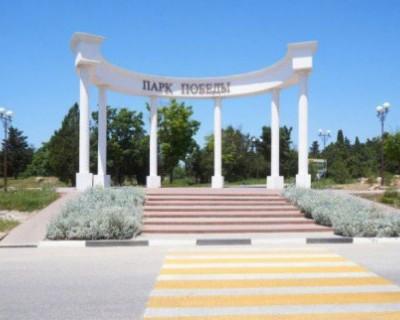 Севастопольский парк Победы увеличится на 12 гектаров