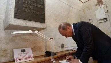 Владимир Путин посетил Малахов курган