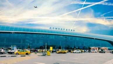 В московском аэропорту устроили флешмоб в честь воссоединения Крыма с Россией