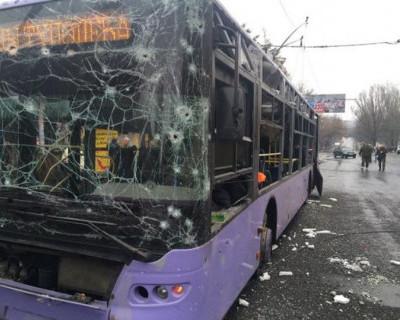 Жуткое зрелище в Донецке. ФОТО 18+