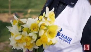 Севастопольские общественники в день годовщины референдума дарили женщинам весенние цветы (ВИДЕО)