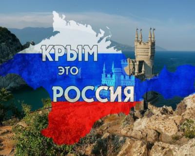 Кто в мире признал Крым частью России