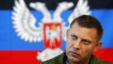 Ответ Путину из ДНР. «Мы будем продолжать наши боевые операции»