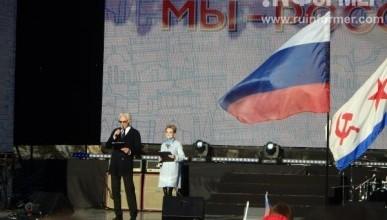 Как в Севастополе отметили 5-летие «Русской весны» (ВИДЕО, ФОТО)